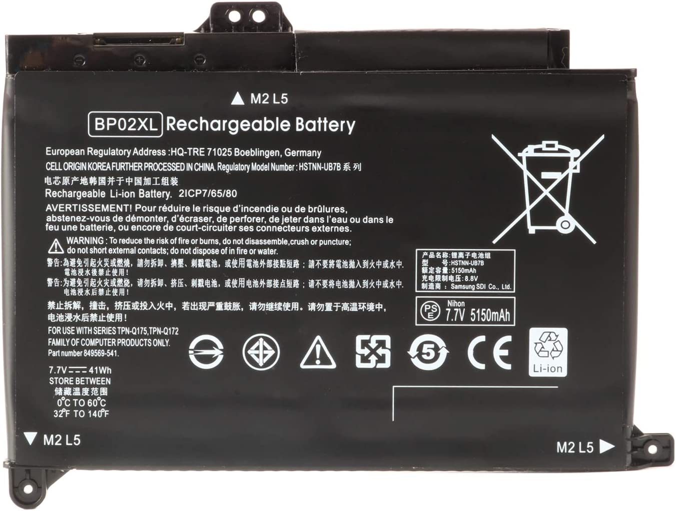 BP02XL 849909-850 Battery for HP Pavilion Notebook PC 15 Series 15-AU000 15-AU010WM 15-AU018WM 15T-AW000 15Z-AW000 15-AU063CL 15-AU091NR 15-AU010WM 15- AU123CL 15-AW068NR Notebook Battery