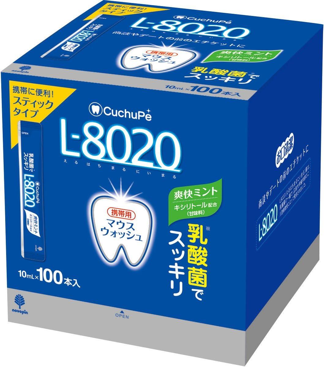 クチュッペ L-8020 マウスウォッシュ