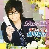 デートCD vol.1 横浜で・・・森川智之