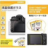ORMY® Tempered Glass Camera Screen Guard for Sony Cyber-Shot HX90V/WX500 [Ultra-Thin, High Definition, 9H Hardness]