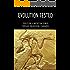 EVOLUTION TESTED: EVOLUTION & EMPIRICISM  Viewed through ENGINEERING STANDARDS