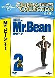Mr.ビーン!VOL.2[AmazonDVDコレクション]