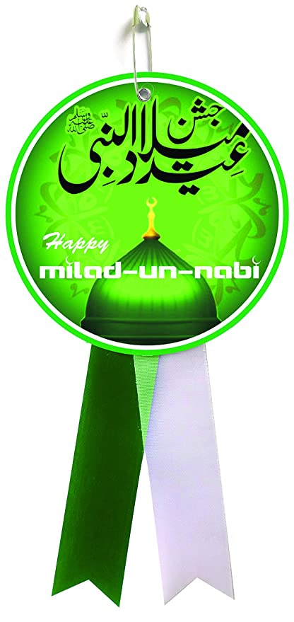 Buy LTM Eid Milad-Un-Nabi Board Printing-1 (Pack of 25