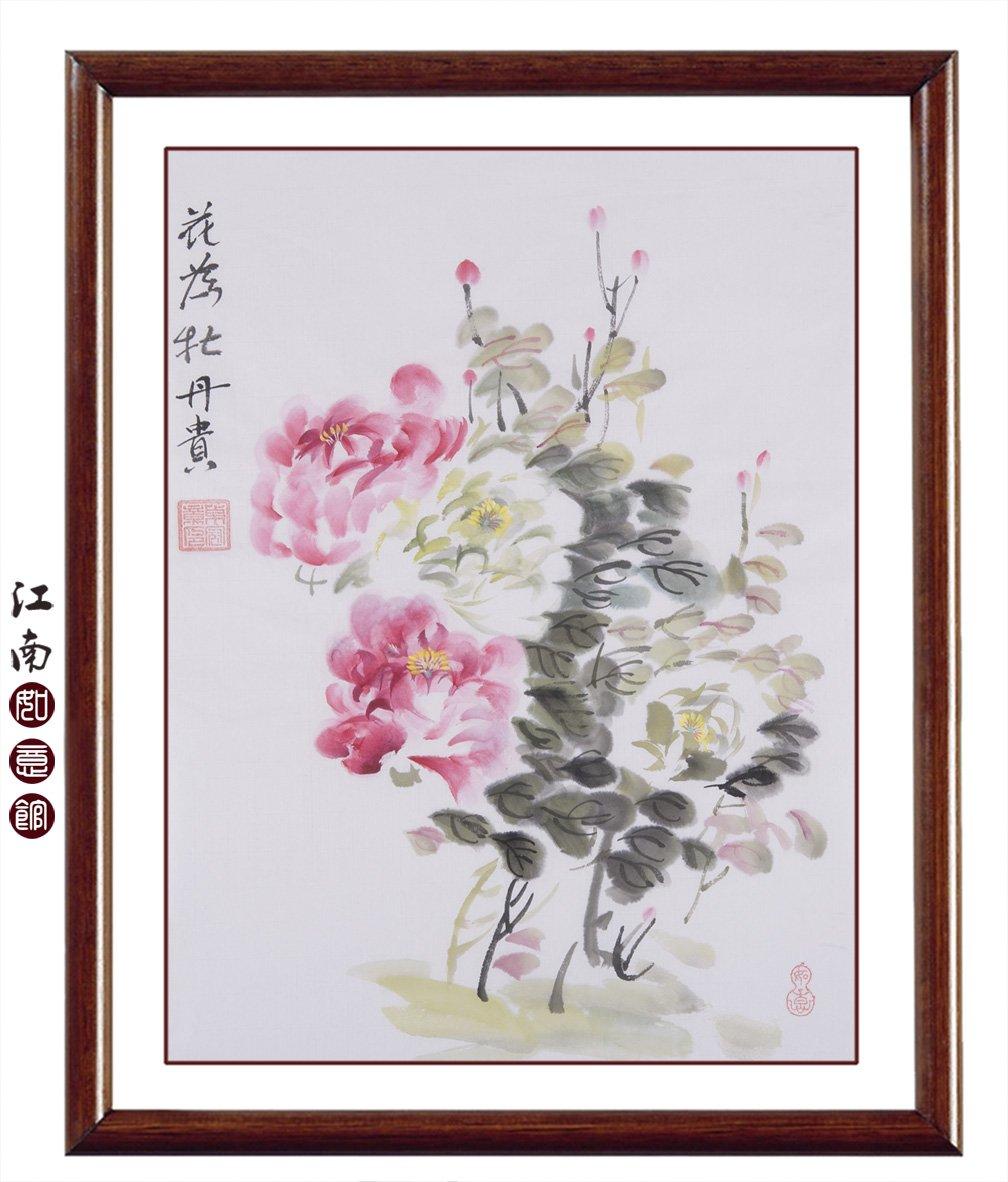 Amazon.de: jiangnanruyi Art Pfingstrose handbemalt Artwork Chinese ...