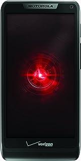 amazon com motorola droid razr m xt907 4g lte android smartphone rh amazon com Verizon Motorola Droid Maxx Verizon Motorola Droid Maxx 2
