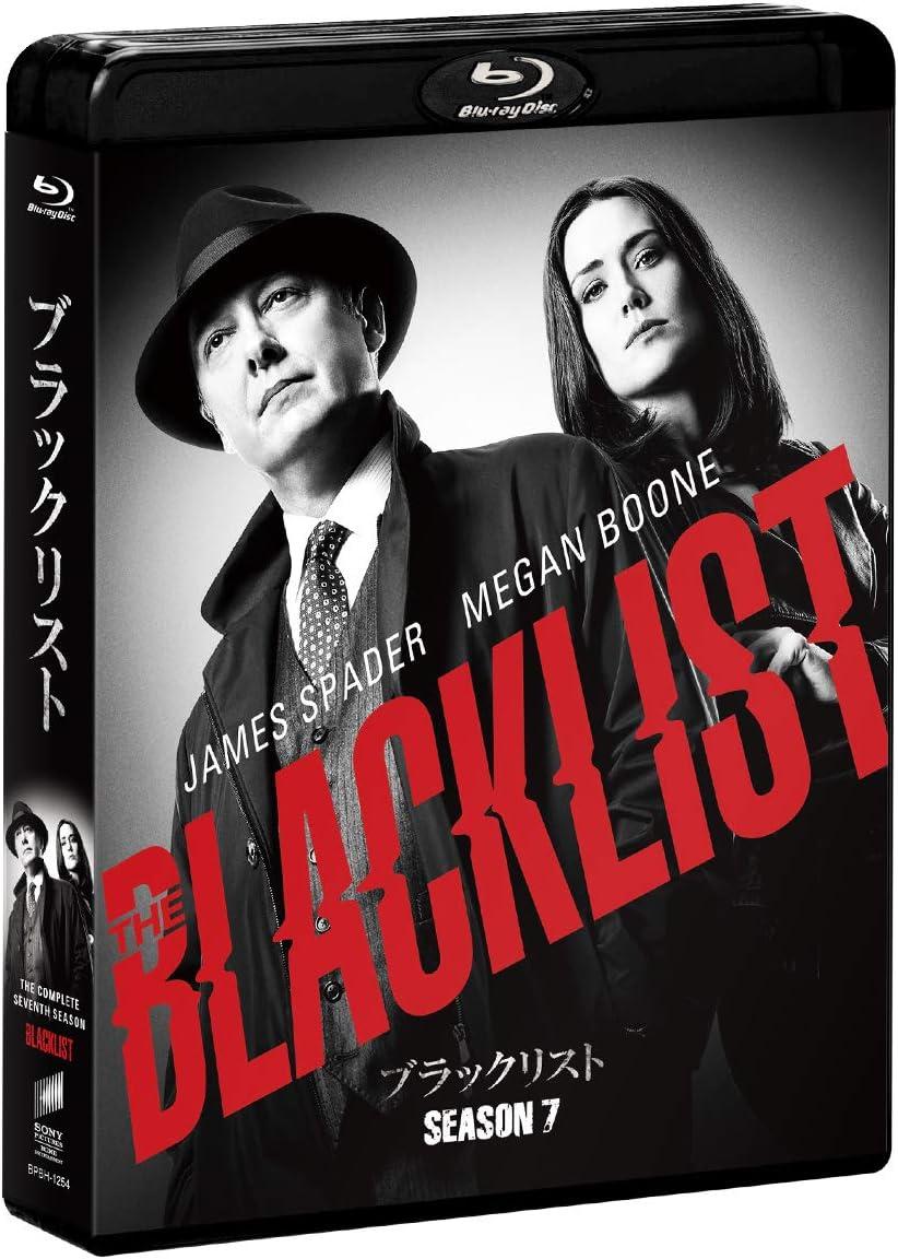 7 シーズン ブラック リスト