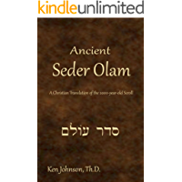 Ancient Seder Olam