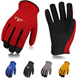 Vgo 5Pairs Multi-Functional Gardening Training Crafting Work Gloves, Value Pack(Size M,5 Color,AL8736)