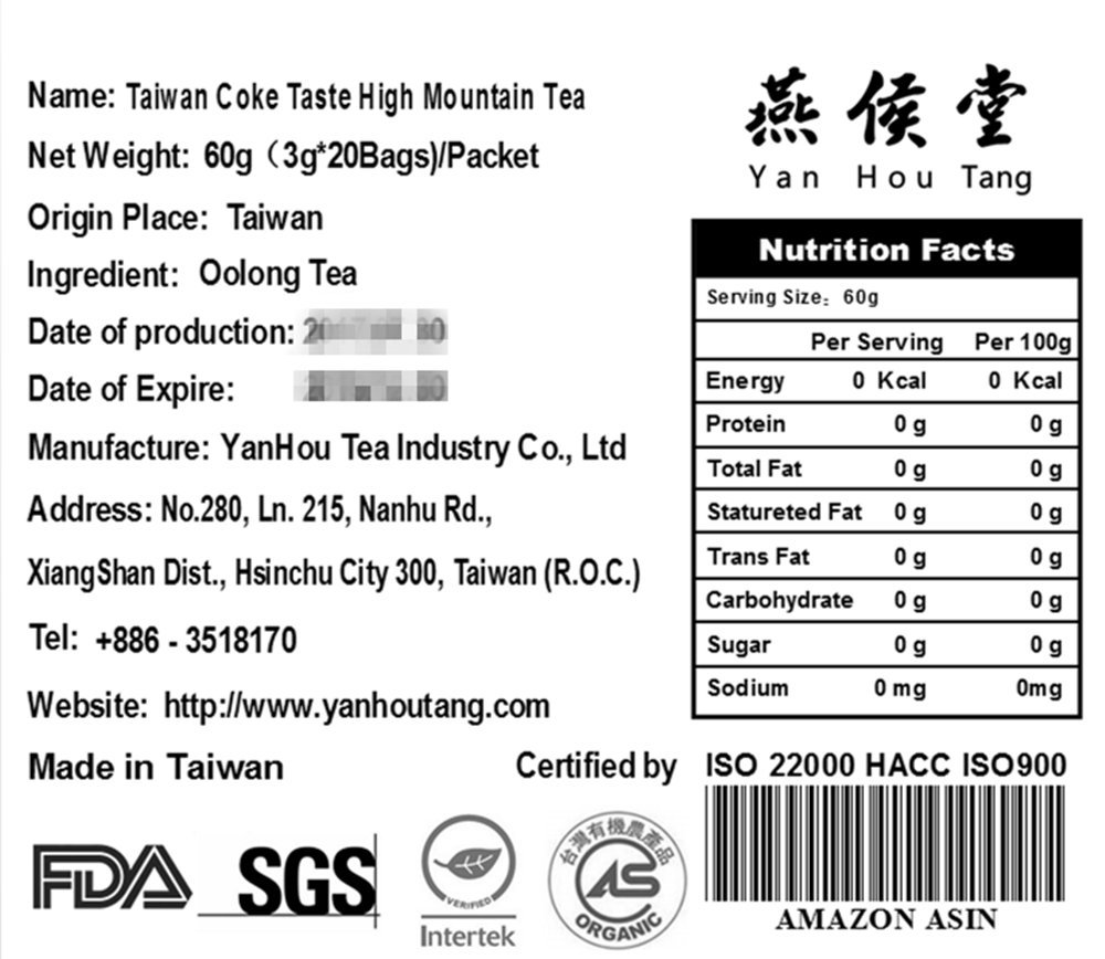 Yan Hou Tang Organic Taiwanese Classic Oolong Tea bags Herb Grey Gunpodwer Full Loose Leaf Made - 20 Counts Half Fermented Coke Aroma Flavor Taste Formosa High Mountain Wulong for Detox Weight Loss
