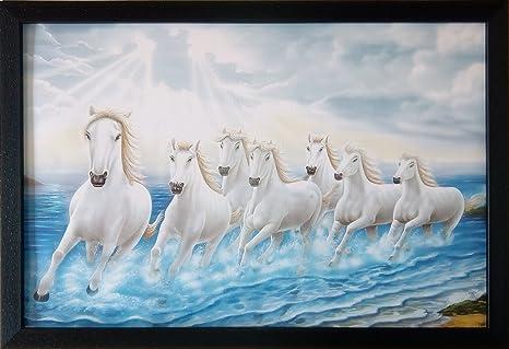 Buy Shree Handicraft Seven 7 White Running Horses Photo Frame