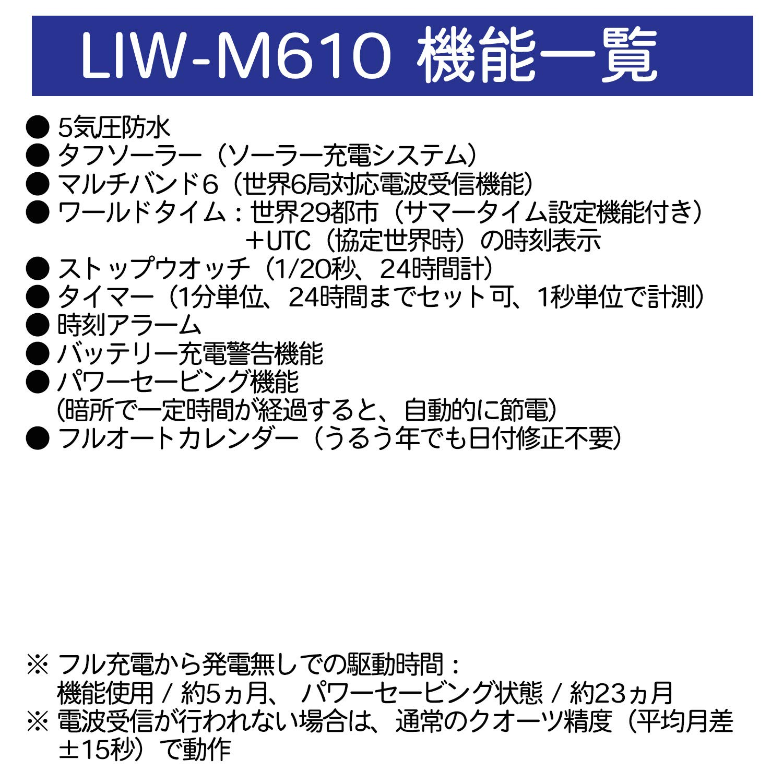 Amazon.com: Casio Lineage multiband6 Modelo japonés [liw ...