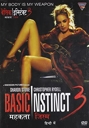 download basic instinct 3 in hindi
