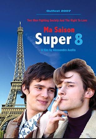 Роман супер гей