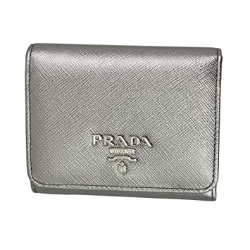 8731ab169ff6 Amazon.com: Prada Silver Saffiano Leather Tri-fold Wallet 1MH176 Cromo: Go  Guys 88 (ship from Japan 3-8days delivery)