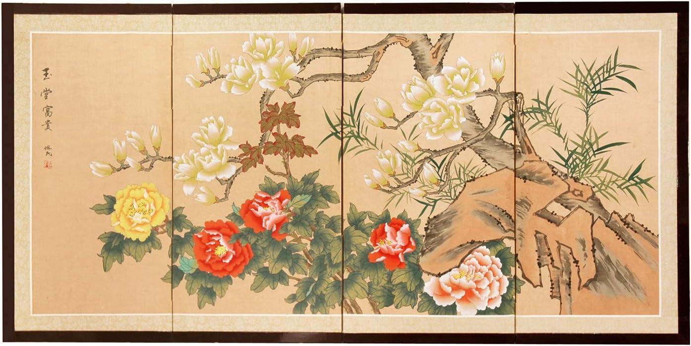 "Oriental Furniture Harmony in Nature - 18"""