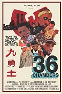 Print Compatible With Wu Tang Clan 36 Chambers Poster Art Printing Wall Decor (XL)