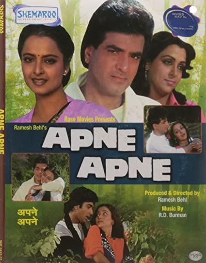 Amazon in: Buy Apne Apne DVD, Blu-ray Online at Best Prices in India