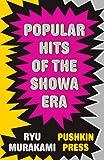 Popular Hits of the Showa Era (B-Format Paperback)