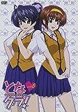 となグラ! 5 通常版 [DVD]