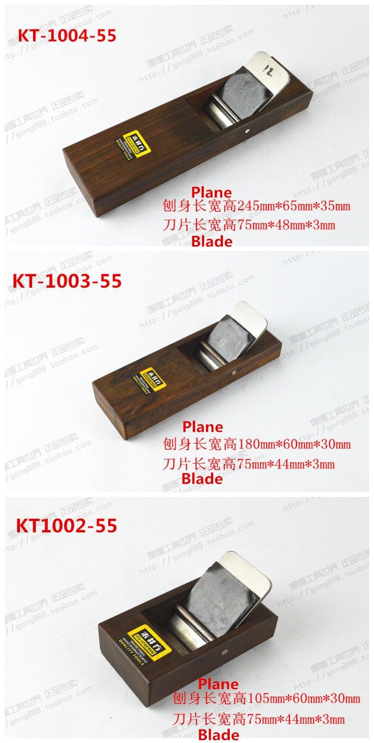 3 PCS/set Planes Woodwork Wood plane Hand plane Carpenter Tools flat plane W179