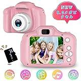 トイカメラ TANOKI キッズカメラ 子供用カメラ 800万画素 95g軽量 2.0インチIPS 4,500枚連続写真 日本語取扱説明書 16GB SDカード附き デジカメ プレゼント ピンク
