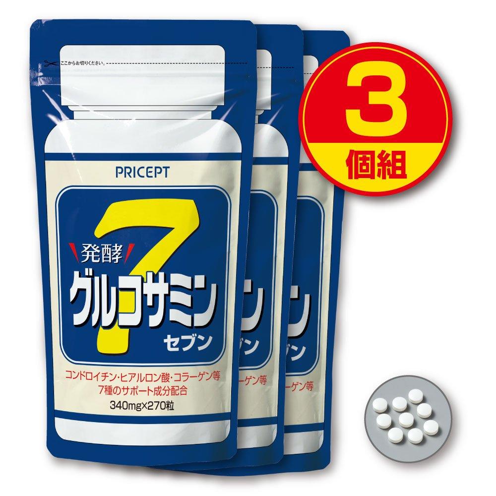 プリセプト 発酵グルコサミン7 (340mg×270粒)【3袋組3ヶ月分】【リニューアル新登場】 B00RBFFAGQ