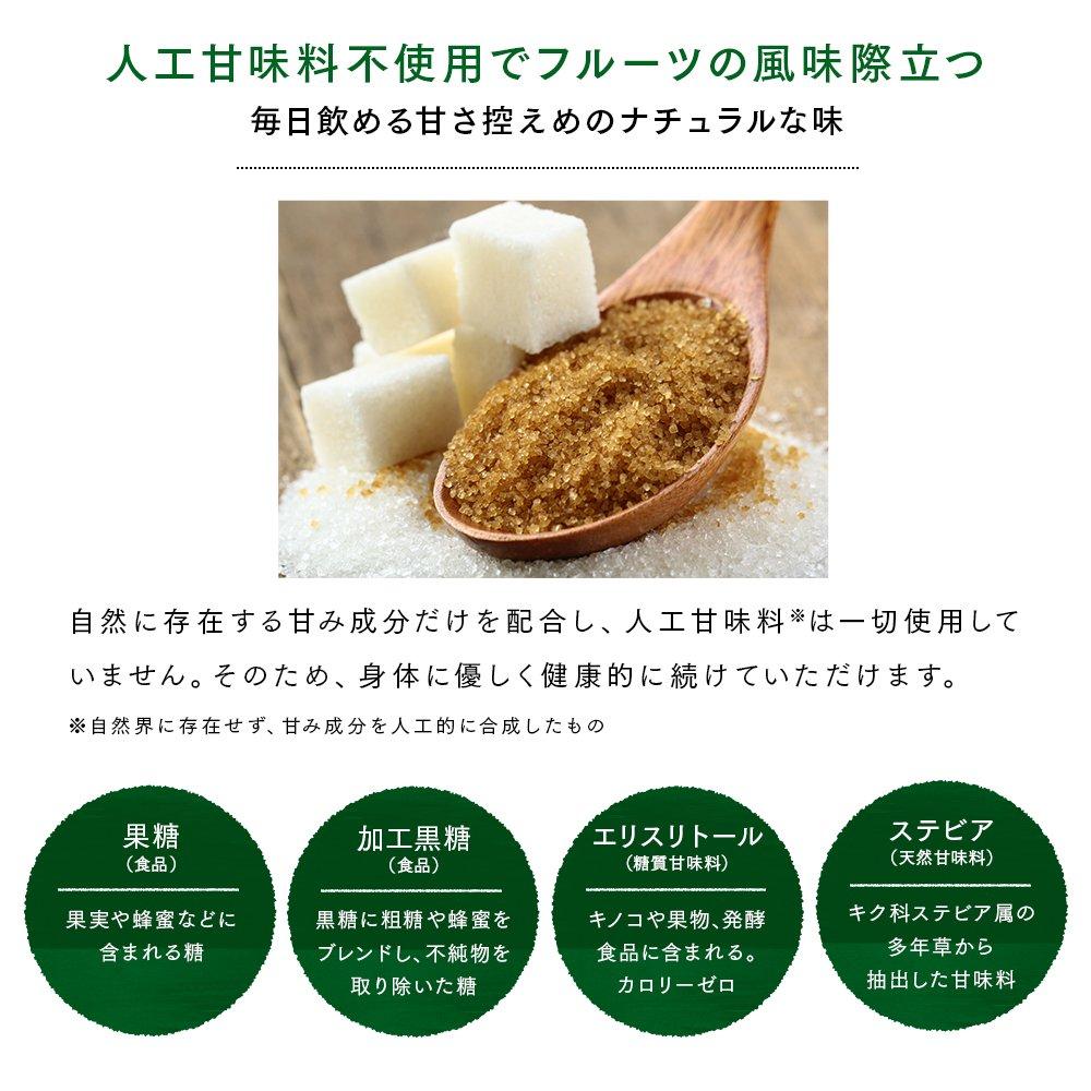 【ネコポス対象商品】ミネラル酵素スムージー<アサイーバナナ味>