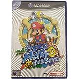 Super Mario Sunshine / Game