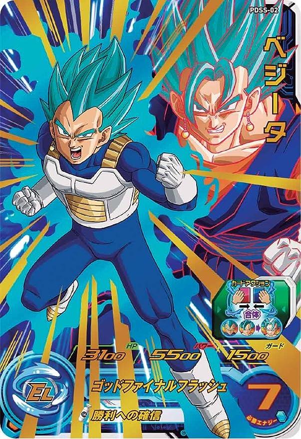 Super Dragon Ball Heroes Chosetsu Card Deck Set Cartas ...