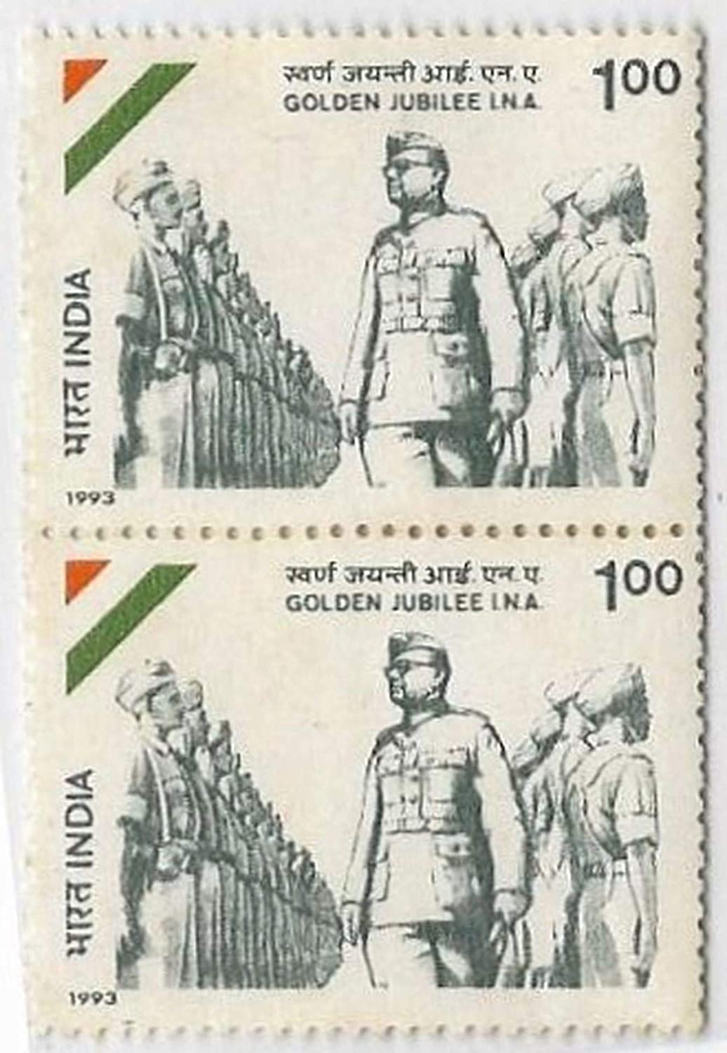 Rare India 1993 Golden Jubilee I N A Indian National Army