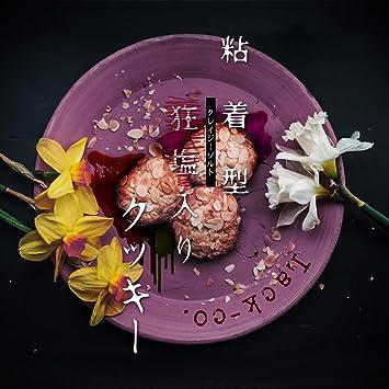 Nenchaku Gata Crazy Salt Iri Cookie (CD+DVD) [Japan LTD CD] GLK-42 - Amazon.com Music