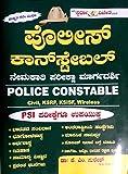 POLICE CONSTABLE Kannada by SPARDHA VIJETHA