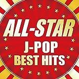 ALL‐STAR J‐POP BEST HITS