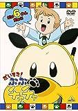 だいすき! ぶぶチャチャ(6) [DVD]