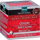 Dilmah Exceptional Ceylon Spice Chai, 40 Grams