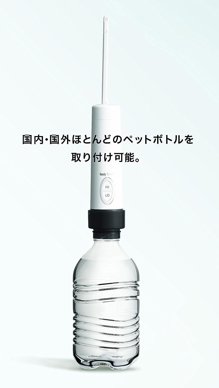 Panasonic Portable Bidet Handy Toilette Blue DL-P300-A