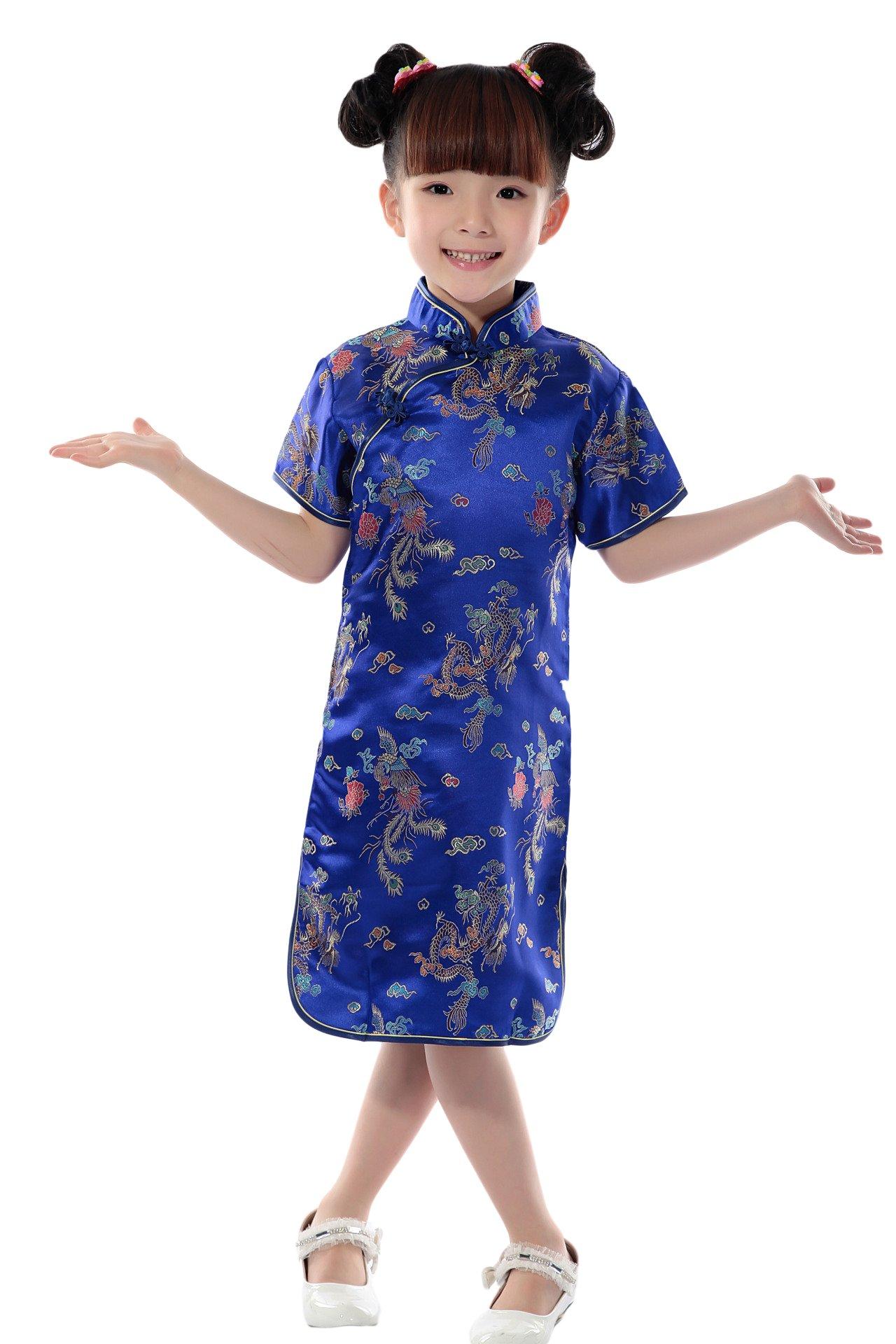 AvaCostume Girls Chinese Dragon Phoenix Qipao Cheongsam Dress, 4, Blue