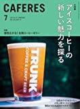 CAFERES 2018年 07 月号 [雑誌]