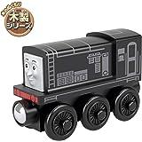 Thomas & Friends Fisher-Price Wood, Diesel
