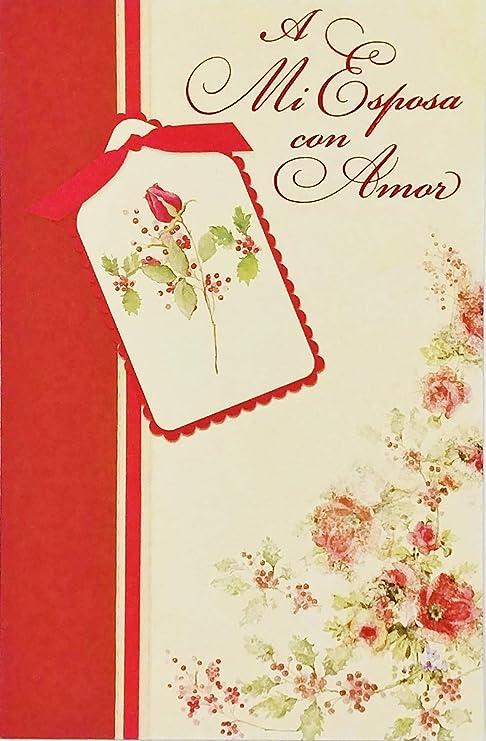 Feliz Navidad Cristmas.Amazon Com A Mi Esposa Con Amor Feliz Navidad Merry