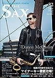 The SAX vol.82 (ザ・サックス) 2017年 05月号 [雑誌]