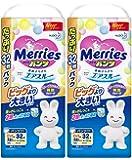 【Amazon.co.jp限定】花王 Merries 纸尿裤 学步裤超大号 (15~28kg) 瞬爽透气 64片 (32片×2)