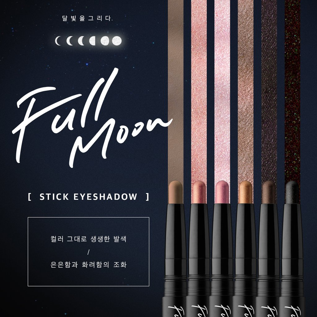 [KARADIUM] Fullmoon Stick Eye Shadow 1.4g - 6 Colors/Daily Eye Makeup (#6 Summer Night) by KARADIUM (Image #3)