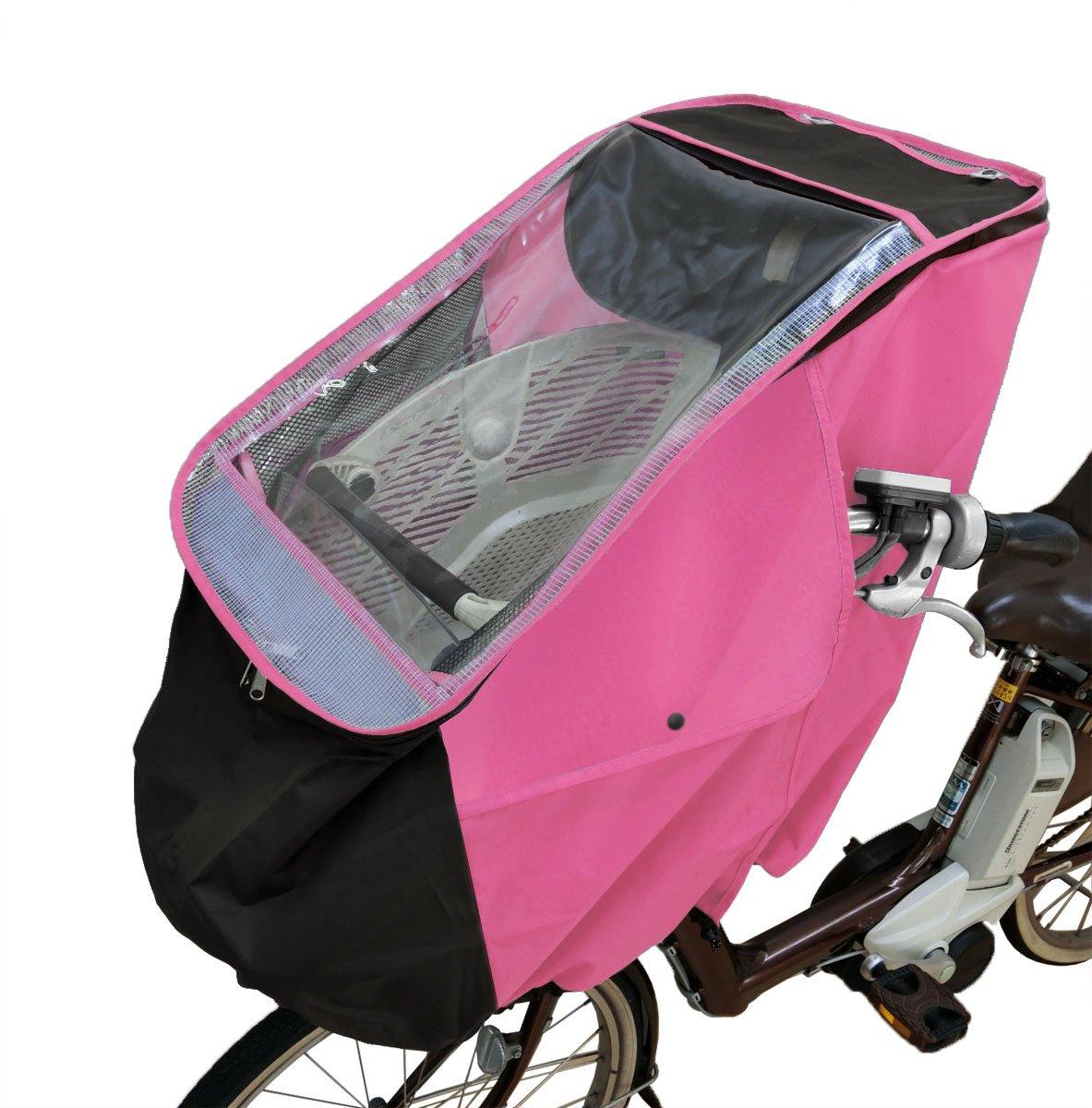 ヒロ子供乗せ自転車チャイルドシートレインカバー
