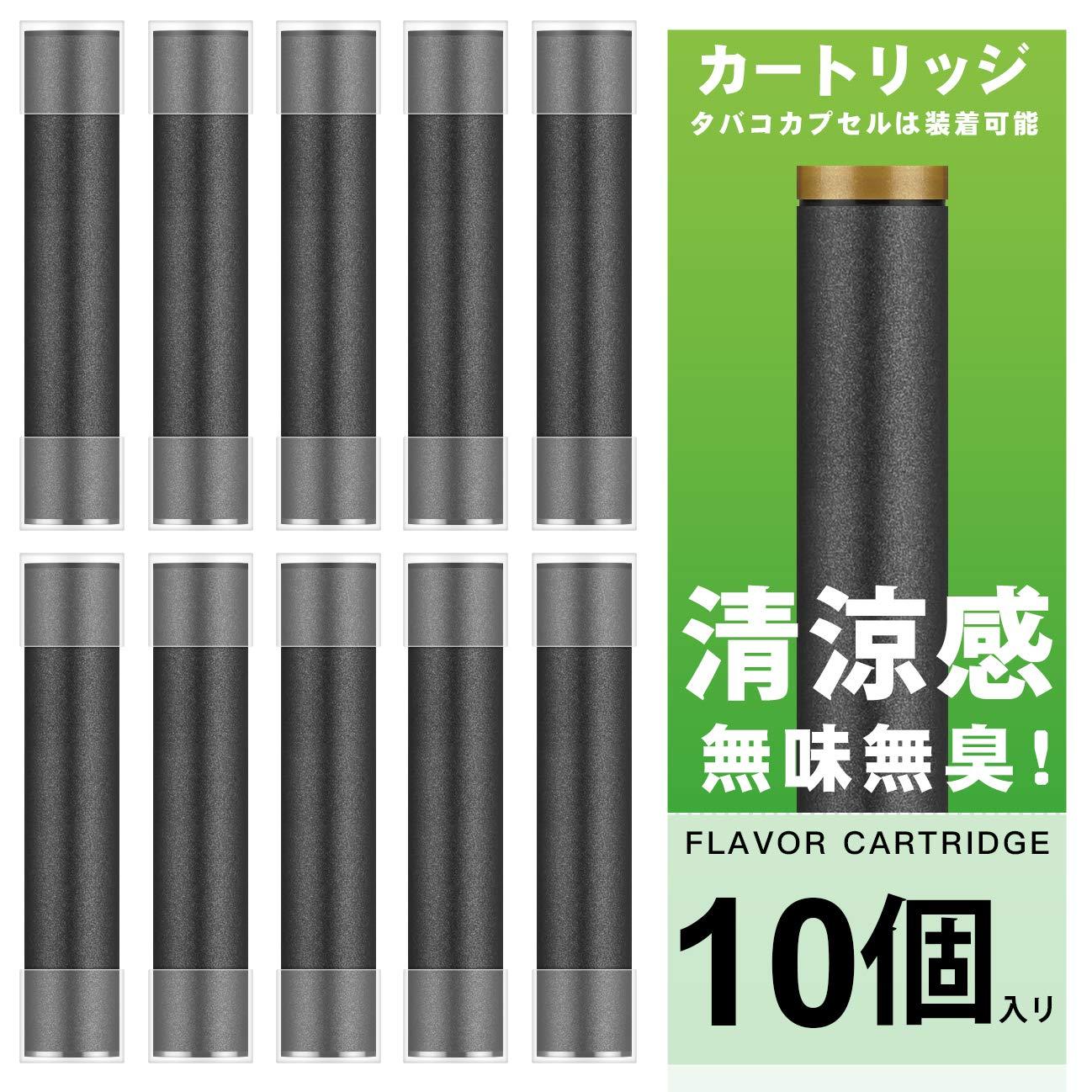 MEET プルームテック 互換 カートリッジ 無味無臭 タバコカプセル対応 スーパー清涼感 10本入り