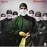 Difficult To Cure (Rmst)