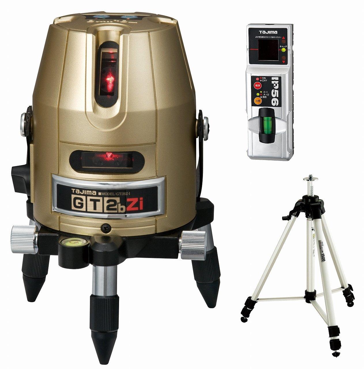 タジマ レーザー墨出し器 GT2bZi 受光器・三脚セット 縦・横・地墨 GT2BZ-ISET