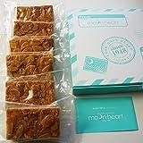 焼き菓子の王様 フロランタン 6個セット 小分け 個包装 レター風ギフトパッケージ入り
