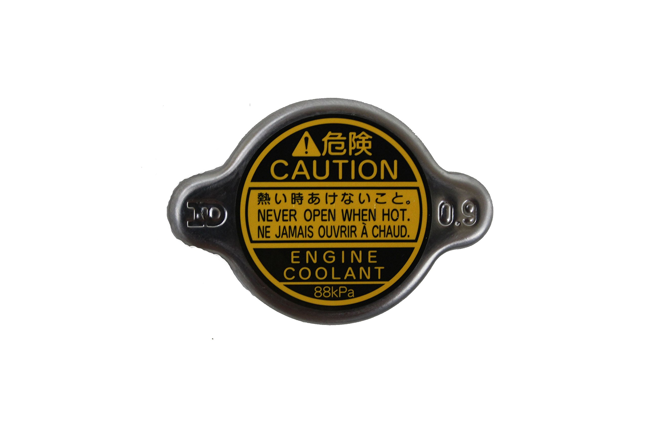 Genuine Toyota (16401-63010) Radiator Cap Sub-Assembly by Toyota