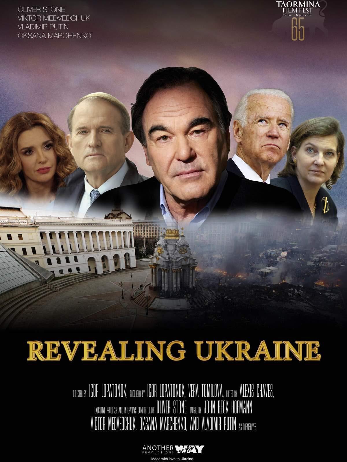 Amazon.com: Ukraine on Fire: Oliver Stone, Vladimir Putin, Viktor  Yanukovych, Vitaliy Zakharchenko